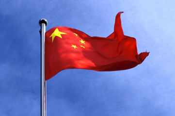 chinaflag - See the flag-raising in Tiananmen Square. [A Thing To Do Tomorrow]