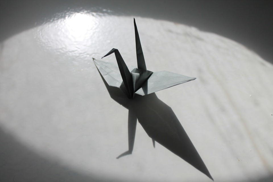 origamicrane - Make a crane out of paper. [ATTDT]