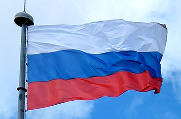 russiaflag - See Russia from Minneapolis. [ATTDT]